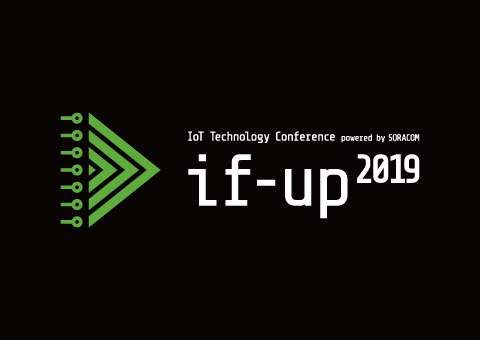 SIoT Technology Conference powered by SORACOM if-up2019