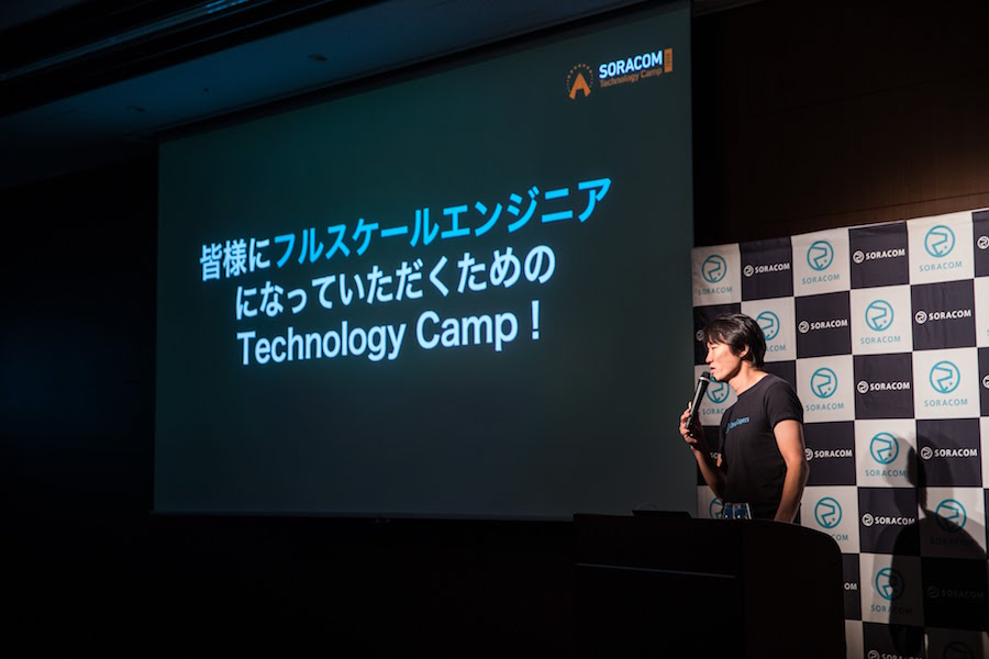 techcamp2018
