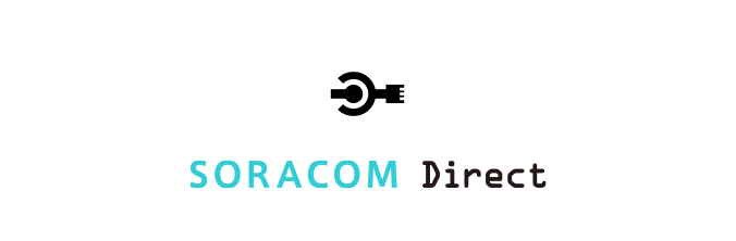 SORACOM Direct