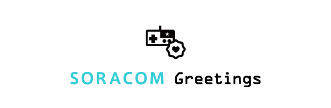 SORACOM Greetings