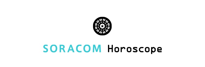 SORACOM Horoscope