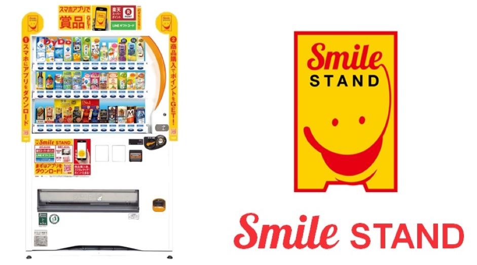 ダイドードリンコ「Smile STAND」