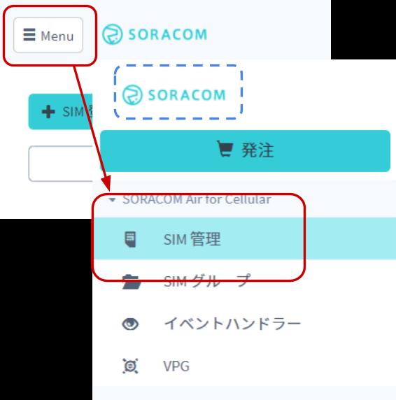 User Console